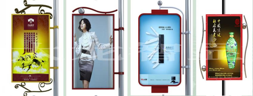 LED灯杆屏|智慧灯杆屏|立柱广告机|LED广告机|智慧路灯屏|灯杆广告机