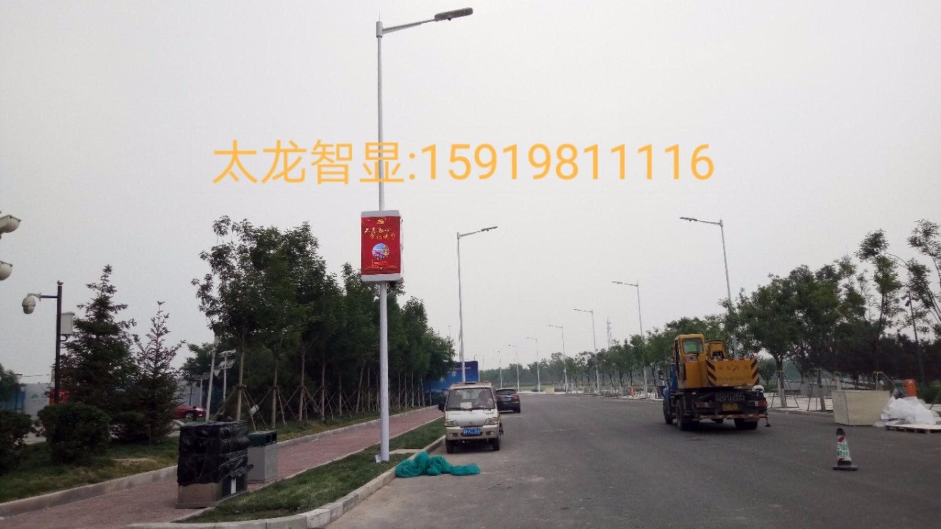 LED灯杆屏|智慧灯杆屏|立柱广告机|LED广告机|智慧灯杆屏|灯杆广告屏|灯杆屏