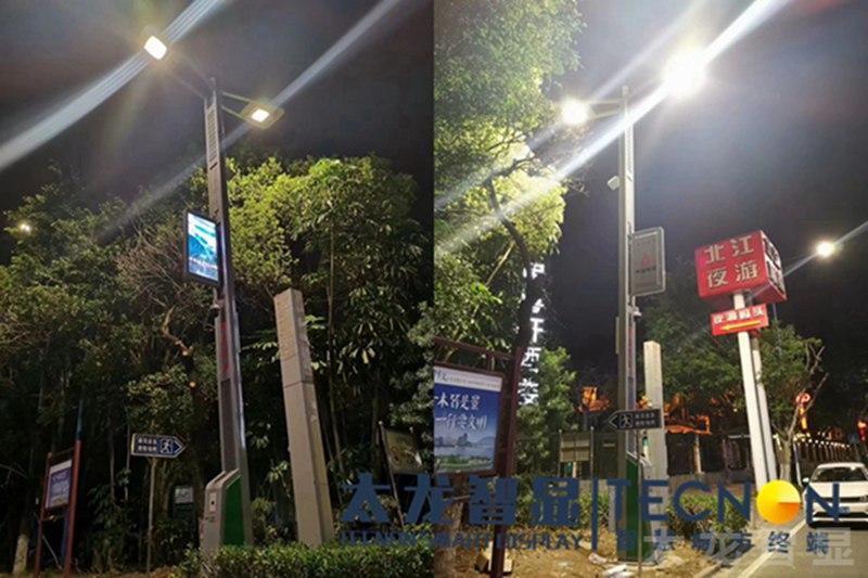 LED灯杆屏|智慧灯杆屏|立柱广告机|LED广告机|智慧路灯屏|灯杆广告屏|灯杆屏