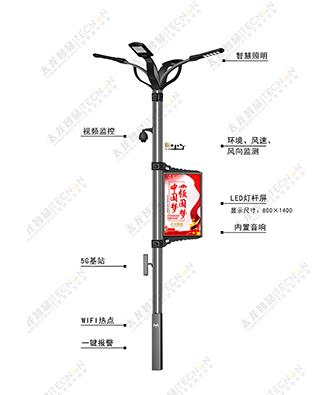 LED灯杆屏|立柱广告机|智慧灯杆屏|灯杆广告机|LED 广告机|智慧路灯屏|灯杆屏