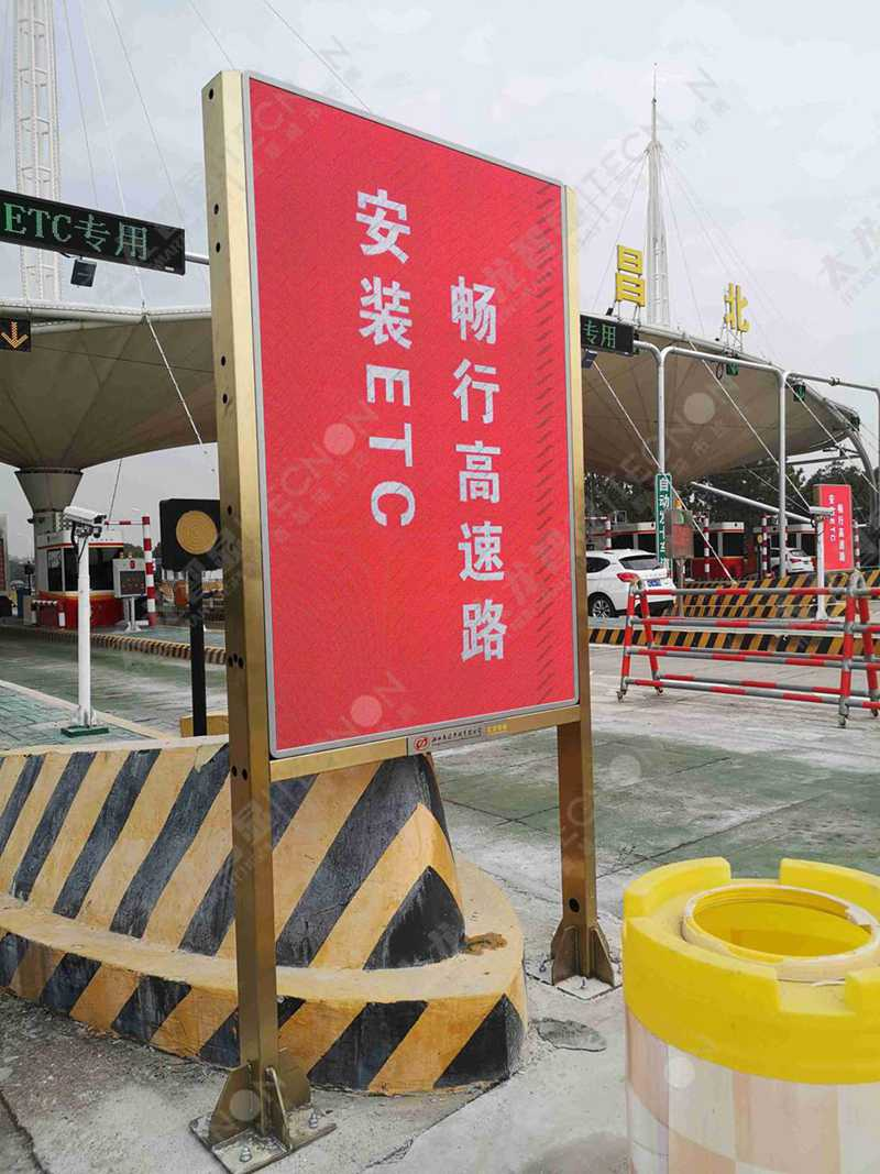 LED广告机太龙智显南昌北高速收费站8.jpg
