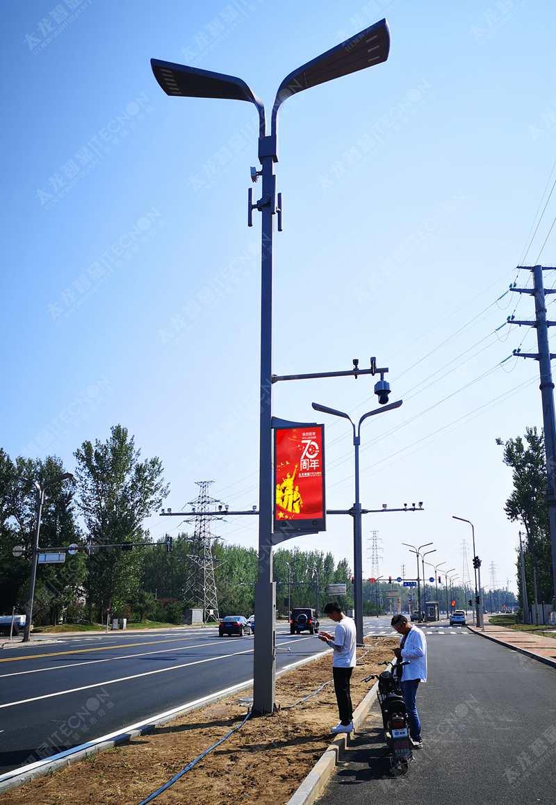 led灯杆屏|智慧灯杆屏|立柱广告机|led广告机|智慧路灯屏|灯杆广告机|灯杆屏|智慧灯杆显示屏