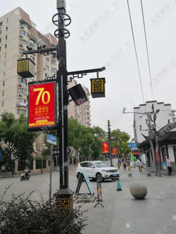 led灯杆屏|智慧灯杆屏|立柱广告机|led广告机|落地广告机|智慧路灯|智慧灯杆|灯杆广告机|灯杆屏|智慧灯杆显示屏