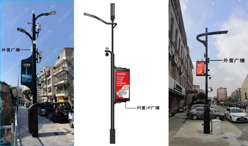 LED灯杆屏、智慧路灯屏3.jpg