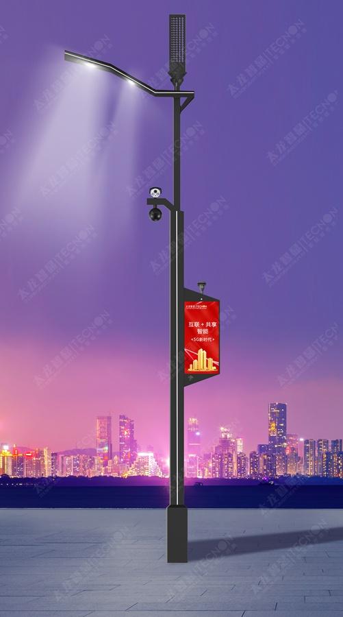 led灯杆屏 智慧灯杆屏 立柱广告机 led广告机 落地广告机 智慧路灯 智慧灯杆屏 灯杆广告机 智能广告机 灯杆屏 智慧灯杆显示屏
