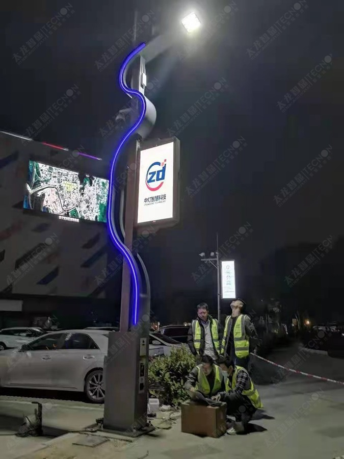 led灯杆屏|智慧灯杆屏|立柱广告机|led广告机|落地广告机|智慧路灯|智慧灯杆屏|灯杆广告机|智能广告机|灯杆屏|智慧灯杆显示屏