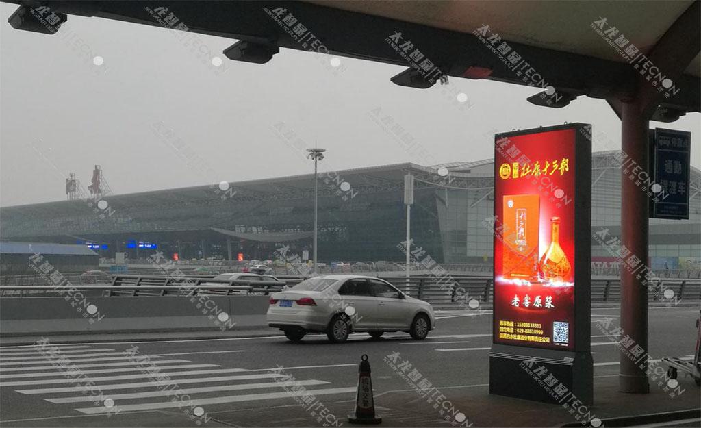 led灯杆屏 智慧灯杆屏 立柱广告机 led广告机 智慧路灯屏 户外LED广告机 灯杆屏