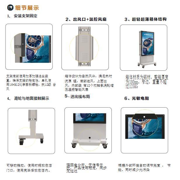 led灯杆屏|智慧灯杆屏|立柱广告机|led广告机|智慧路灯屏|户外LED广告机|灯杆屏