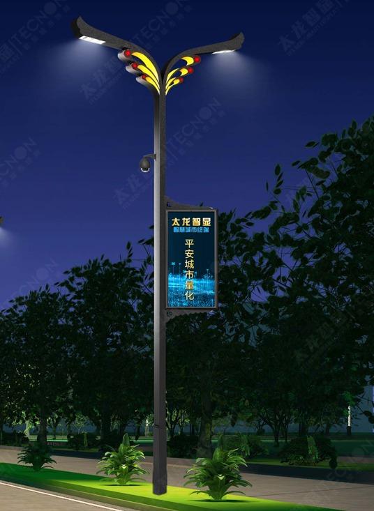 LED灯杆屏,智慧路灯,智慧灯杆,智慧灯杆屏,智慧路灯屏