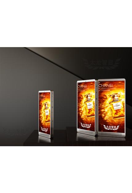 led灯杆屏|智慧灯杆屏|立柱广告机|led广告机|智慧路灯屏|户外LED广告机|灯杆屏|智慧灯杆|智慧路灯