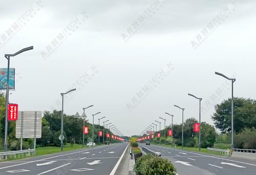 LED灯杆屏|灯杆屏|智慧灯杆屏|智慧路灯屏