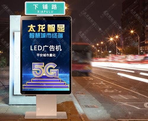 LED广告机,户外LED广告机