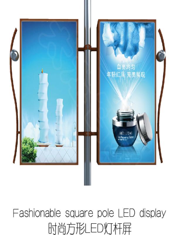 两侧灯杆广告屏