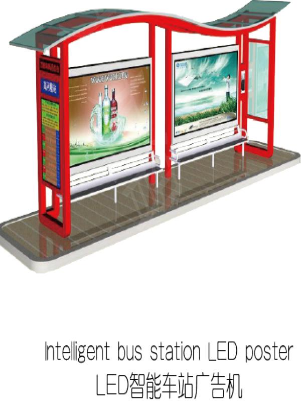 LED智能车站广告机