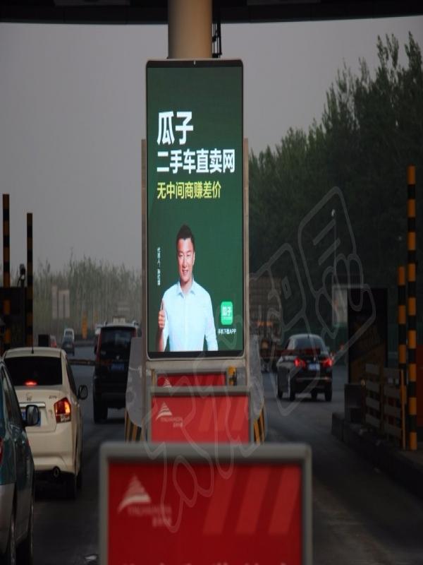 高速收费站立柱广告机