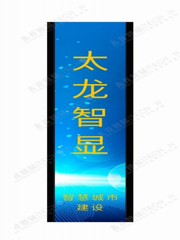 p3 192x960系列全铸铝LED灯杆屏