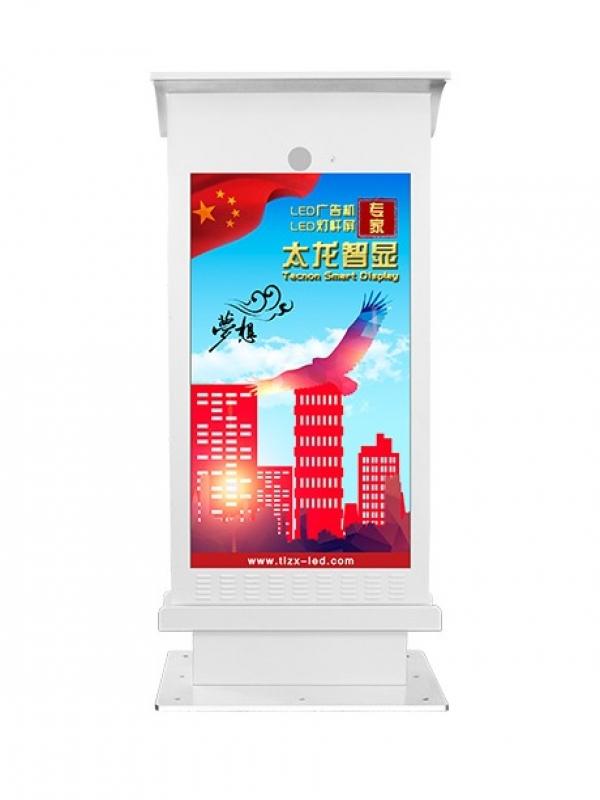 88寸LED广告机
