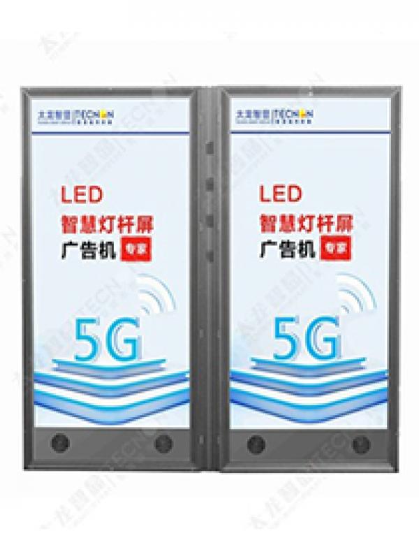 512×1152全铸铝P4双面LED灯杆屏