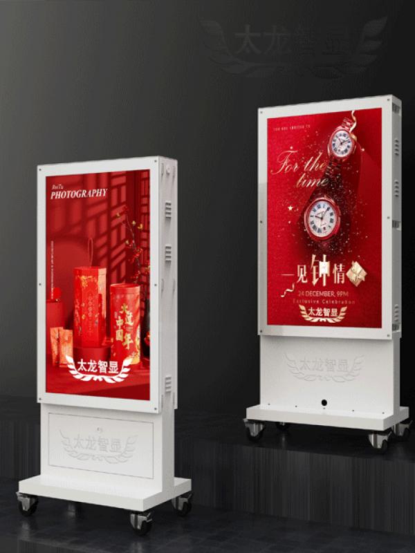 店铺专用款-P3.125-600X1000双面LED广告机