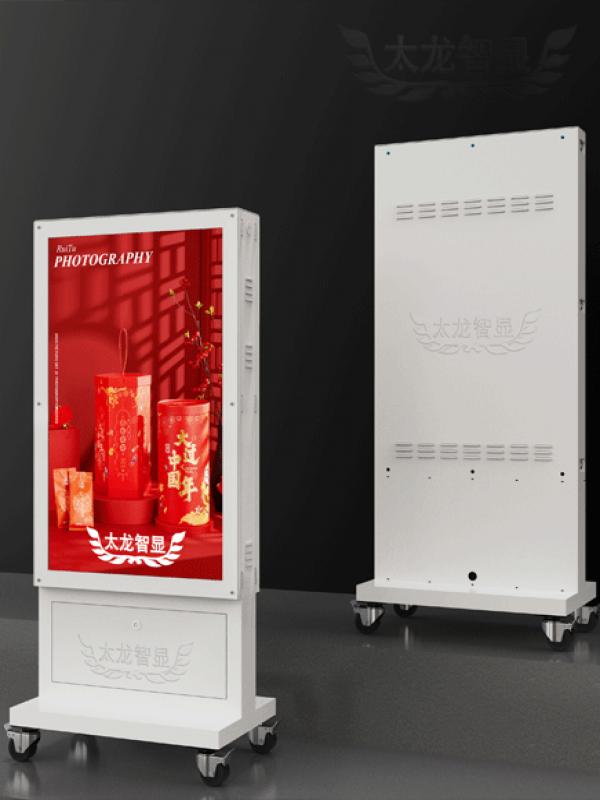 店铺专用款-P3.125-600X1000单面LED广告机