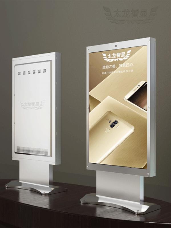 店招街道专用T3.125-1000*1600移动式LED广告机
