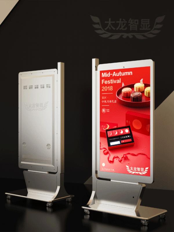 店铺专用款T2.941-800X1400LED广告机