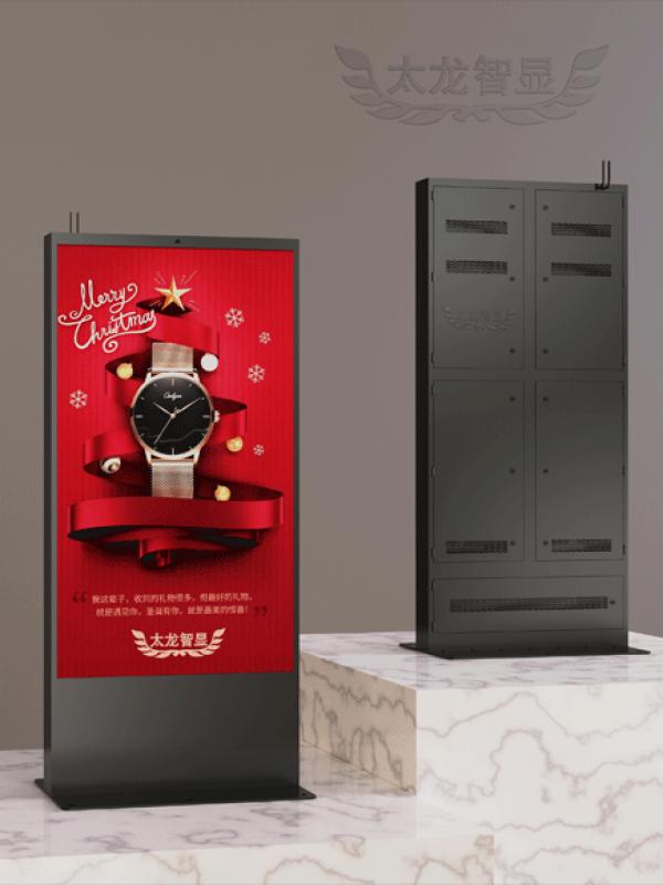 T3.125-1000×1800黑色包边商圈LED广告机